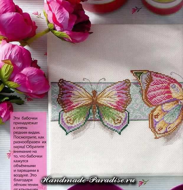 Девушка с бабочками схема вышивки
