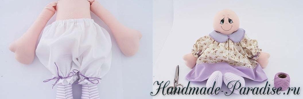 Как сшить текстильную куклу (10)
