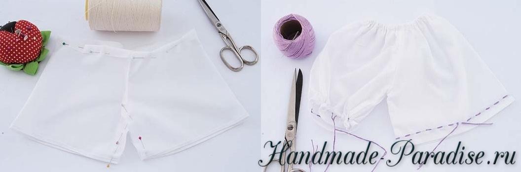 Как сшить текстильную куклу (8)