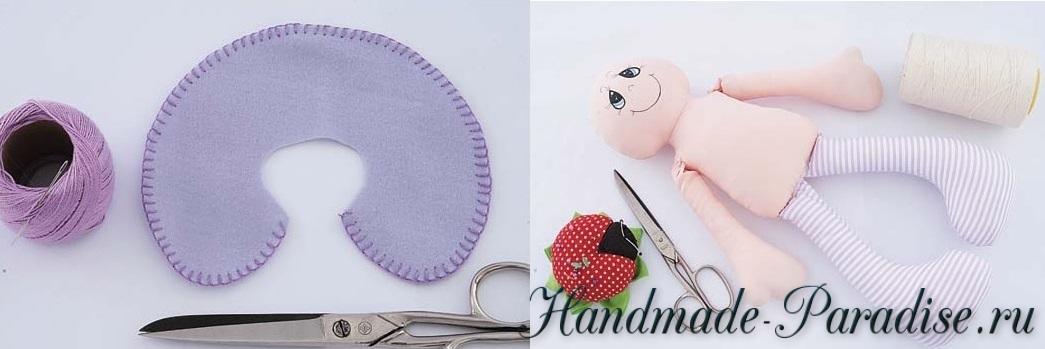 Как сшить текстильную куклу (9)