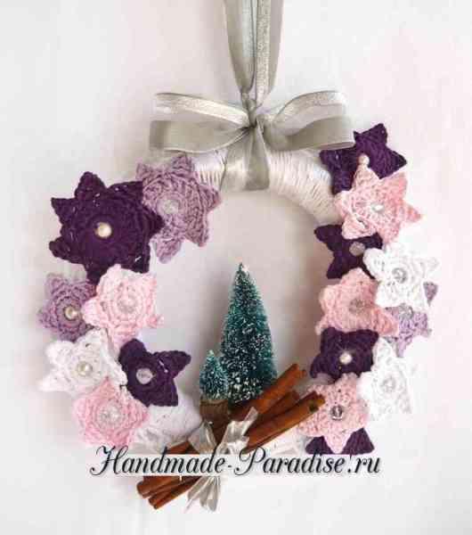 Звезды крючком и новогодний венок (1)