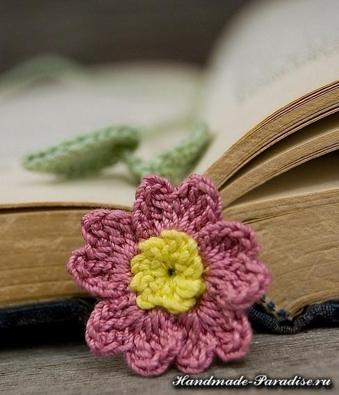 Закладки для книжки - цветы крючком (10)