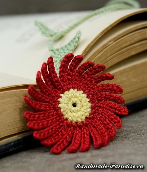 Закладки для книжки - цветы крючком (5)
