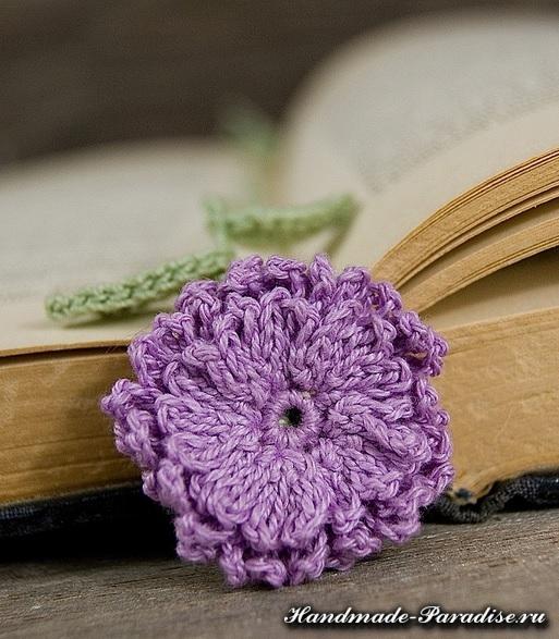 Закладки для книжки - цветы крючком (8)