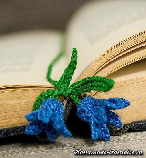 Закладки для книжки - цветы крючком (9)