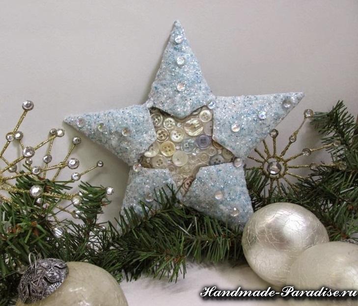 Звезды из рулонов от туалетной бумаги (6)
