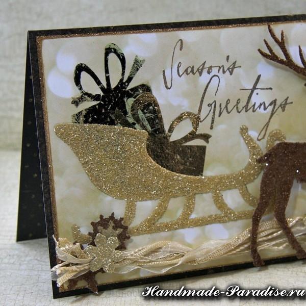 открытка с оленями из бумаги (4)