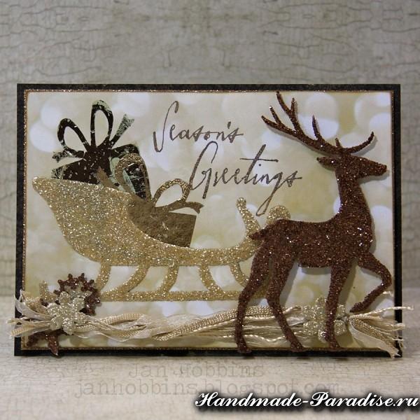 открытка с оленями из бумаги (3)