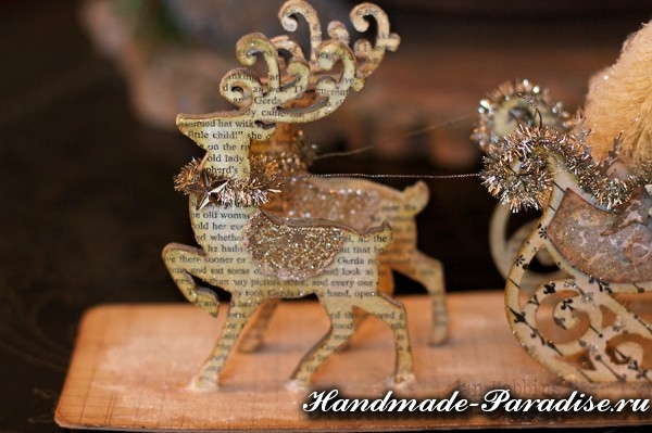 рождественские сани с оленями(8)