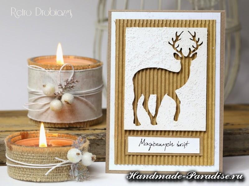 Рождественские открытки с оленем (2)