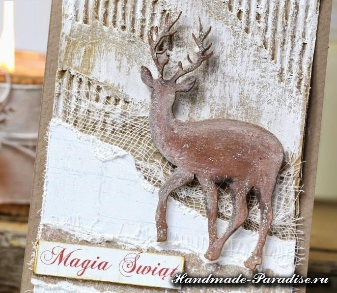 Рождественские открытки с оленем (3)