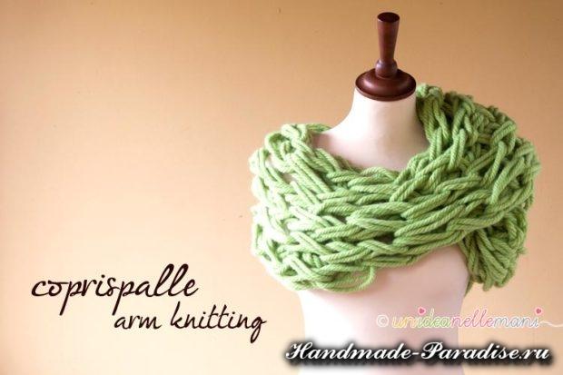 Вязание руками объемного шарфа (2)