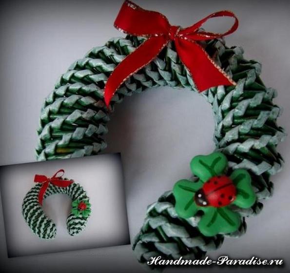 новогоднее плетение из газет (5)