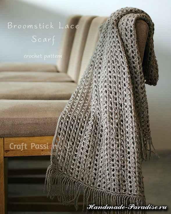 Ажурный шарф перуанским узором (12)