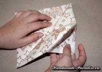 Как сложить салфетку для праздничной сервировки стола (10)