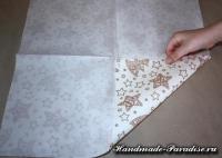 Как сложить салфетку для праздничной сервировки (3)