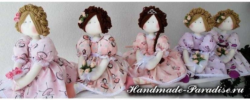Кудрявая прическа для куклы. Мастер-класс