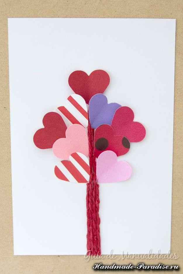 Открытки ко дню Святого Валентина (7)