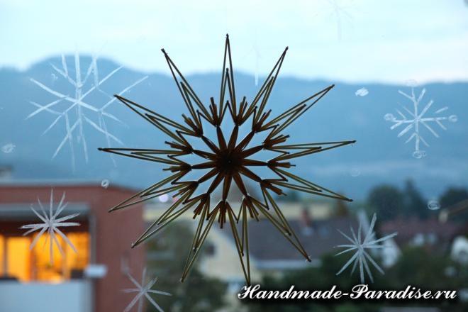 Рождественская звезда из соломки (27)
