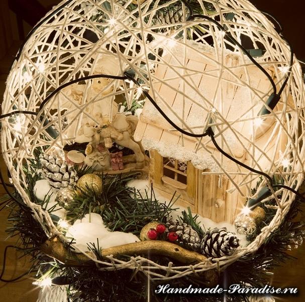 Рождественский подсвечник из газет и ниток (19)