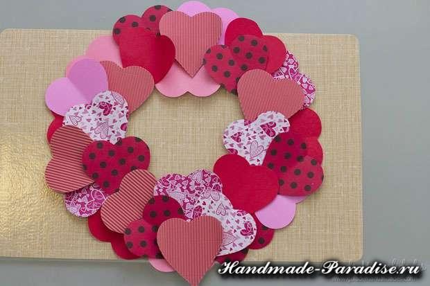 Венок из бумаги ко дню Святого Валентина (7)