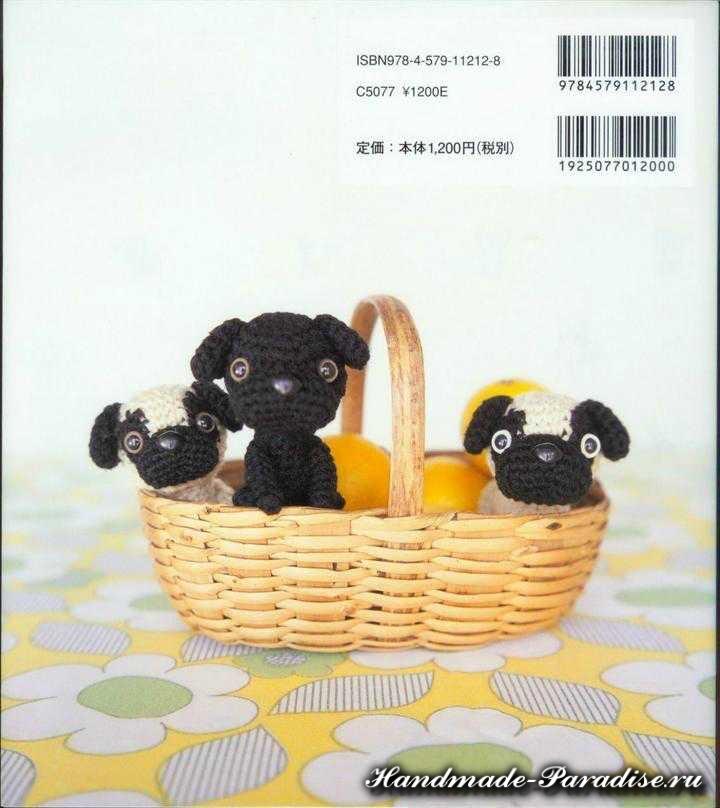 Собачки амигуруми крючком.
