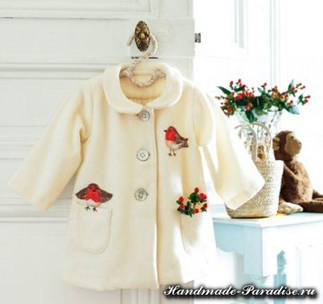 Выкройка пальто для маленькой девочки (2)