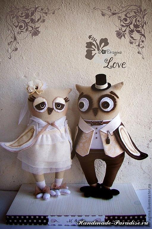 Совиная свадьба. Выкройка совушек