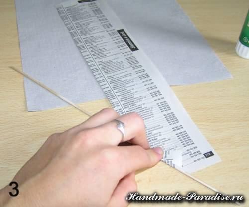 Как крутить трубочки из газет (8)