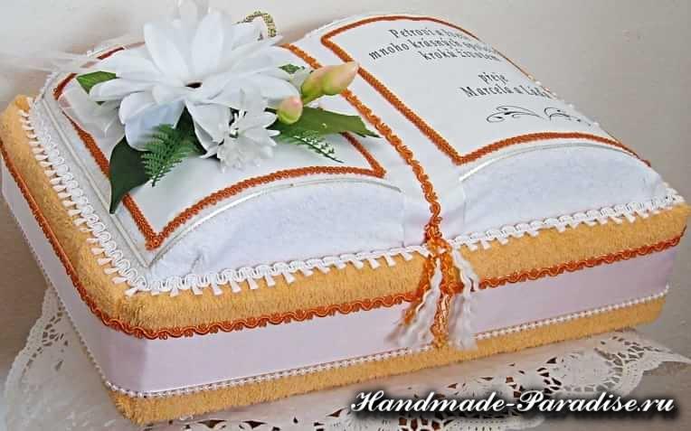 Как сделать торт из полотенец (2)
