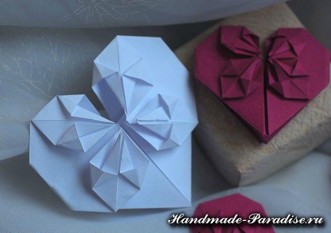 Как сложить сердечко оригами (3)