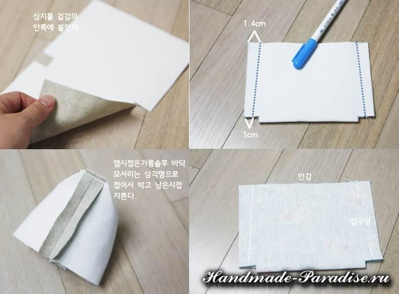 Как сшить маленькую сумочку (2)