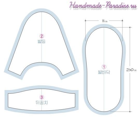 Как сшить мужские тапочки (7)