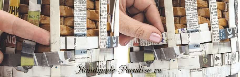 Плетение вазочки из газет (6)