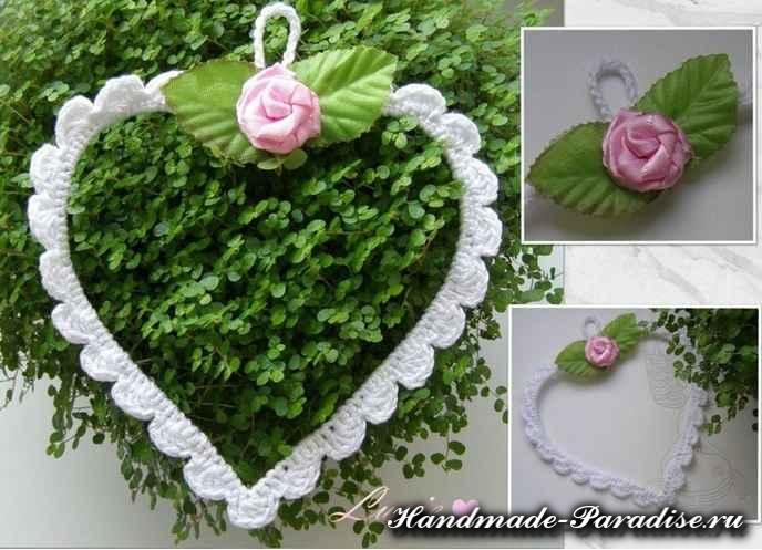 Сердце из проволоки с обвязкой крючком (6)