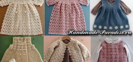 Схемы вязания детской одежды крючком