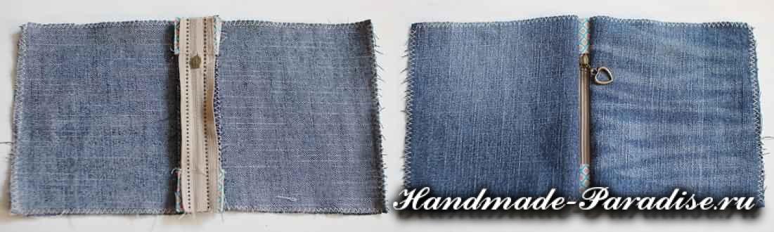 как сшить кошелек из джинсов (5)