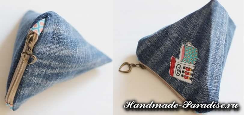 как сшить кошелек из джинсов (9)