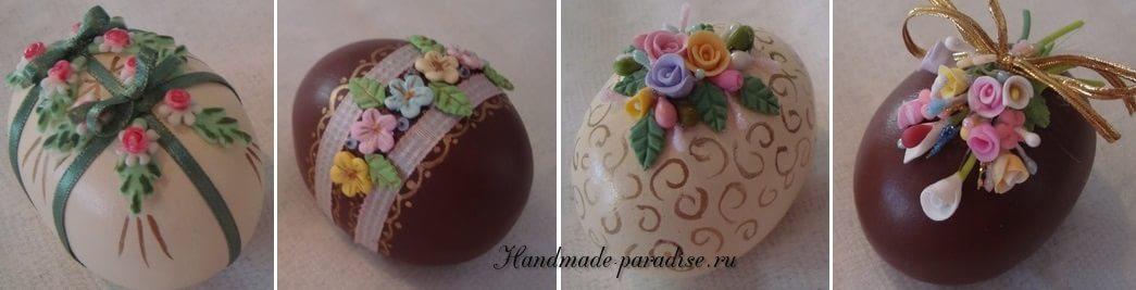 Декор пасхальных яиц сладкими розочками (7)