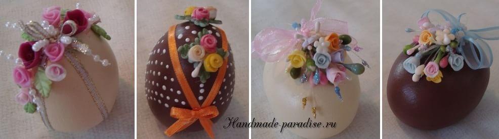 Декор пасхальных яиц сладкими розочками (8)