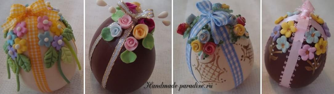 Декор пасхальных яиц сладкими розочками (9)