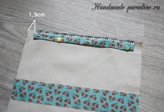 Как сшить мешочек на завязках (3)