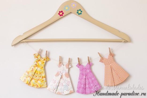Платье из бумаги в технике оригами