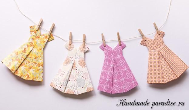 Платье из бумаги в технике оригами (10)