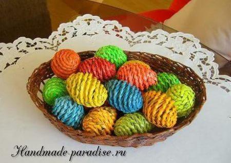 Плетение пасхальных яиц из газет