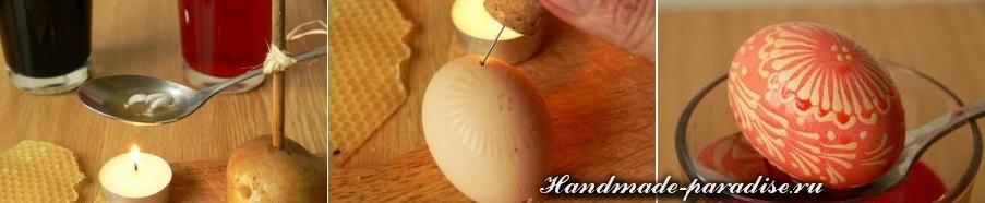 Приспособление для росписи пасхальных яиц воском (3)