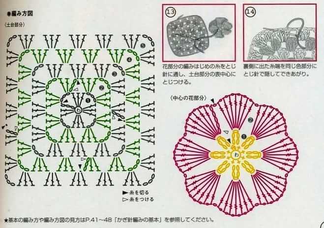 Мотивы крючком со схемами (6)