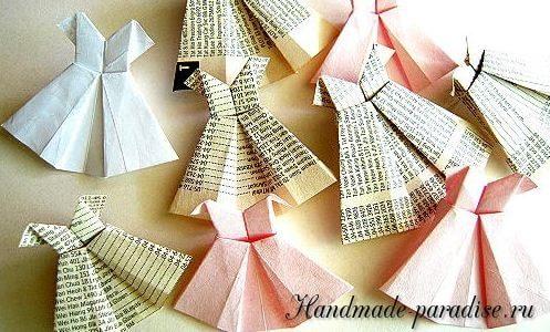 бумажное платье в технике оригами (2)