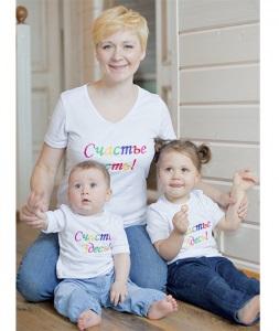 BeFamily - одежда в едином стиле для всей семьи (4)