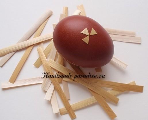 Декорирование пасхальных яиц соломкой (5)